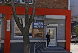 Наш офис на Яндекс-карте в Ростове-на-Дону .